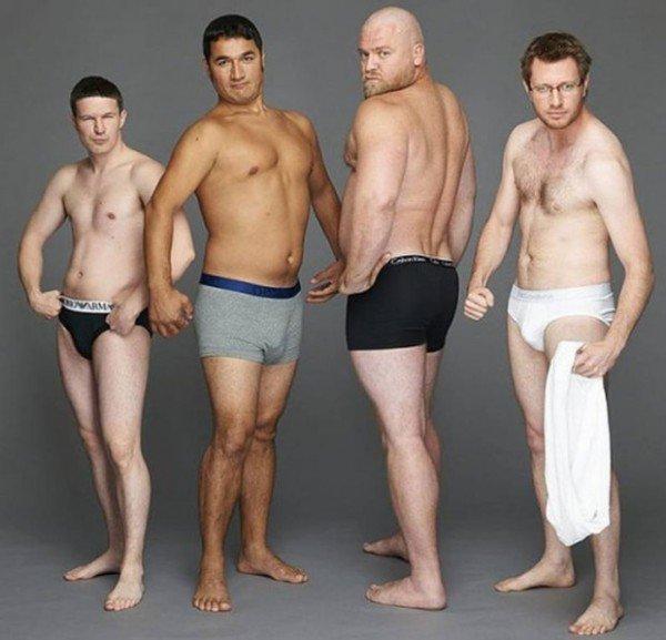 tribus gays